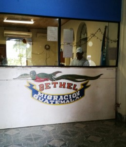 Guatemalan immigrations office.